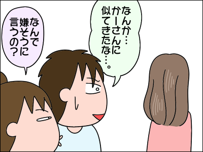2105musuko02