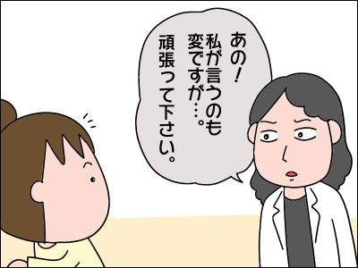 2006akachan151