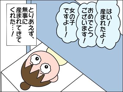 2005akachan32