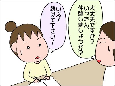 2006akachan195