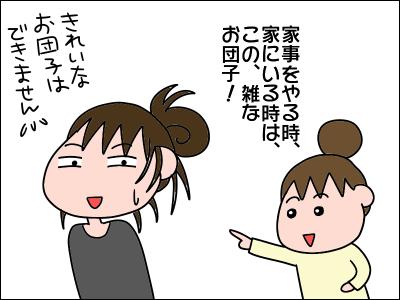 1904aatoku04