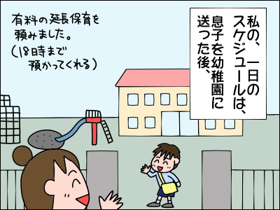 2006akachan77