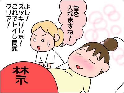 2005akachan24