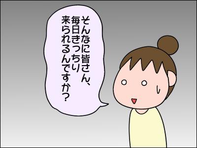 2006akachan88