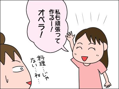 2007ryo06