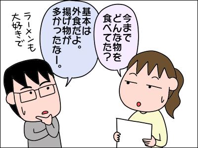 2003syokuji37
