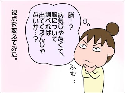 2007akachan27