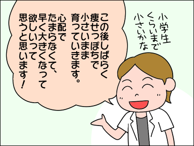 2005akachan67