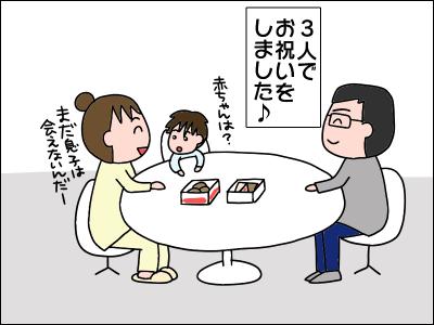 2006akachan22