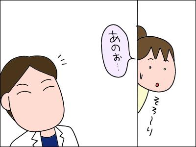 2006akachan187