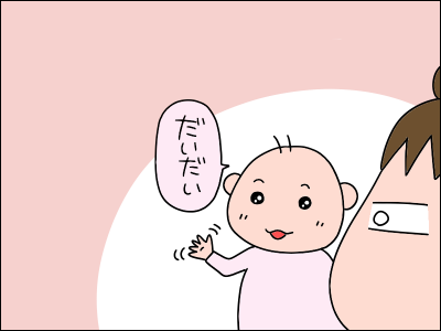 2007akachan58