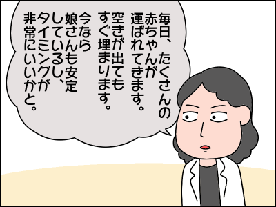 2006akachan146