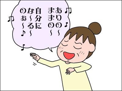 2003ana03