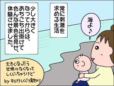 2007akachan50