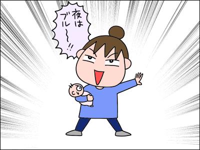 2007akachan47