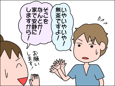 2006akachan45