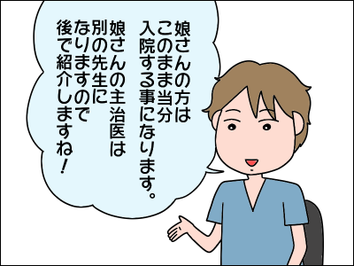 2005akachan85
