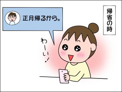 2101musuko66