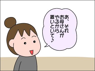 2005okasan02
