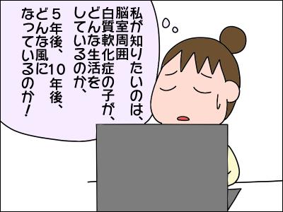 2007akachan15