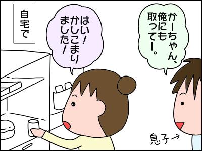 2005okasan06
