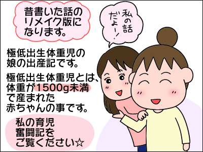 2005akachan01