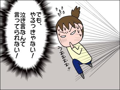 2006akachan81