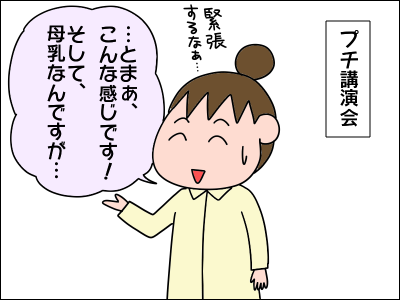 2006akachan56