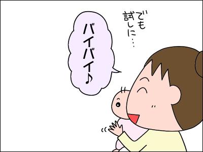 2007akachan57