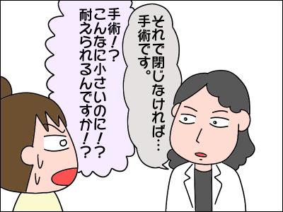 2006akachan113