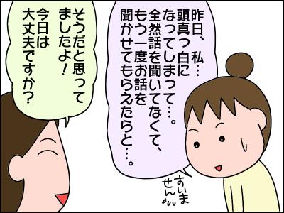 2006akachan188