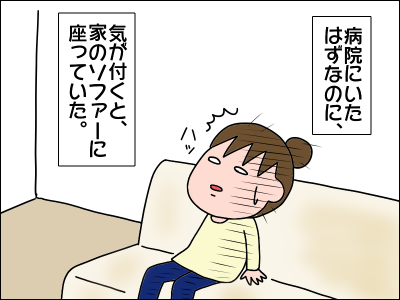 2006akachan178