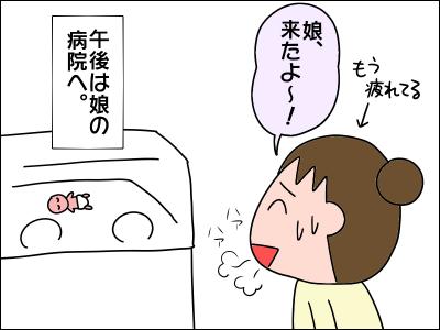 2006akachan79