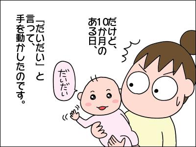 2007akachan54