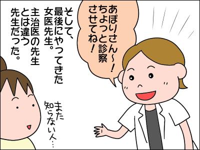 2005akachan65