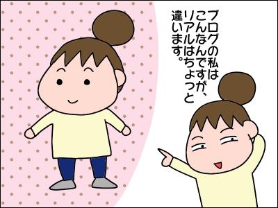 1904aatoku02