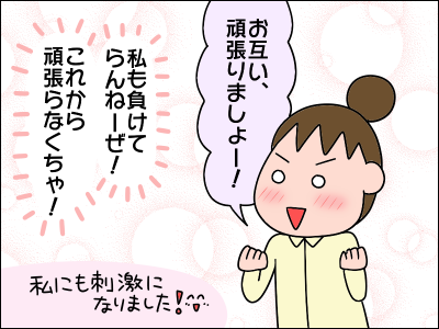2006akachan63