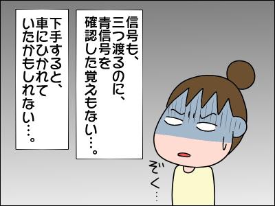 2006akachan180