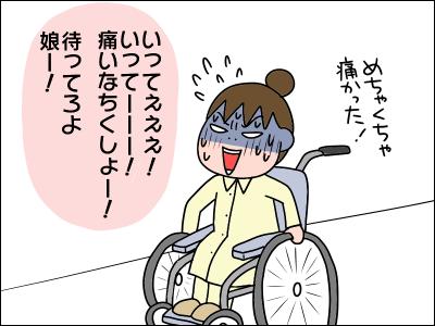 2005akachan53