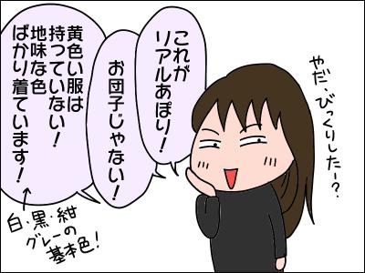 1904aatoku03