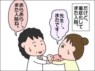 2008akachan45
