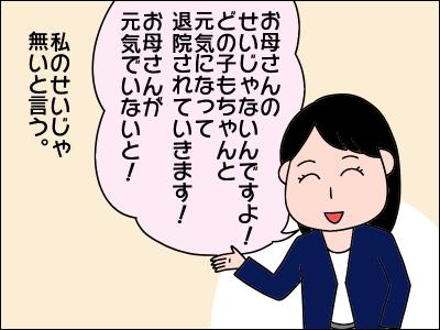 2005akachan63