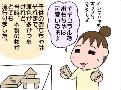 2007akachan43