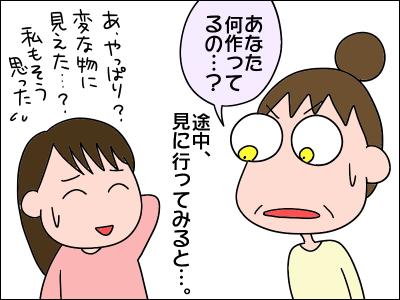 2002choko04