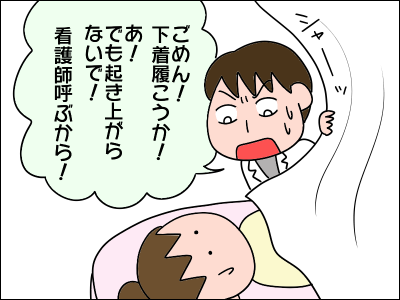 2005akachan11