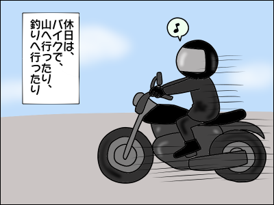 2101musuko76