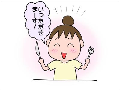 2007hang06