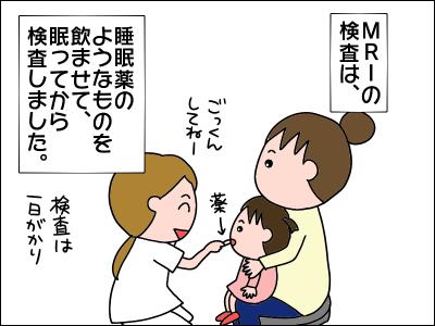2007akachan69