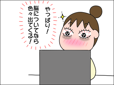 2007akachan29