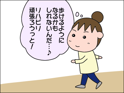 2007akachan09